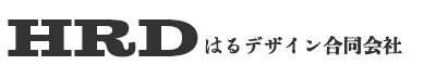 はるデザイン,LLC